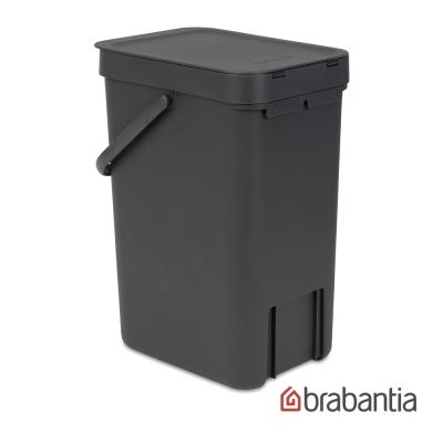 Brabantia 多功能餐廚廚餘桶12L-灰黑