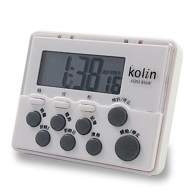 Kolin 歌林多功能正倒數計時器 KGM-KU816W