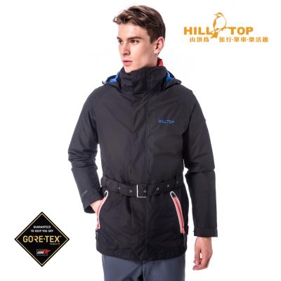 【hilltop山頂鳥】男款GoreTex防水2合1蓄熱羽絨長大衣F21M53黑