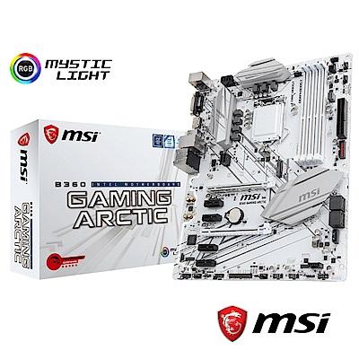 MSI 微星 B360 GAMING ARCTIC  主機板
