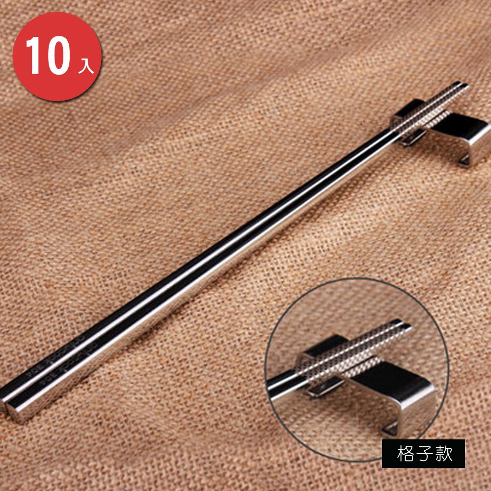 PUSH! 餐具用品304不袗筷子金屬筷子家用筷子衛生安全筷10雙E44