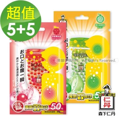森下仁丹 魔酷雙晶球-哈密瓜(5盒)+覆盆莓(5盒)超值組