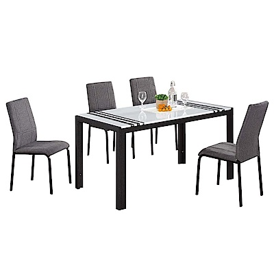 AT HOME-現代4.6尺漢白玉餐桌椅組-一桌四椅 140x80x76cm