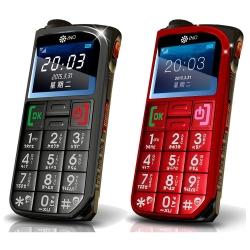 iNO CP39 3G極簡風老人御用手機(公司貨)