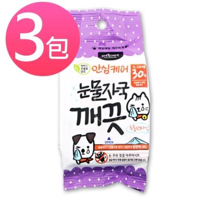 etipet寵物 潔淚痕濕巾 30枚/包 (含薄荷萃取物) 三包組