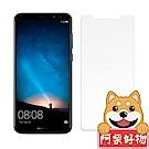 阿柴好物 Huawei Nova 2i 9H鋼化玻璃保護貼