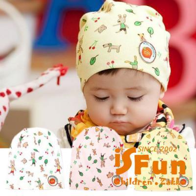 iSFun 小兔胡蘿蔔 森林印花兒童棉帽 三色可選