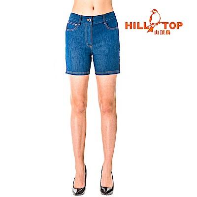 【hilltop山頂鳥】女款吸濕排汗彈性牛仔短褲S09F63-深藍