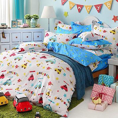 義大利Fancy Belle 夢想噗噗 雙人純棉床包枕套組
