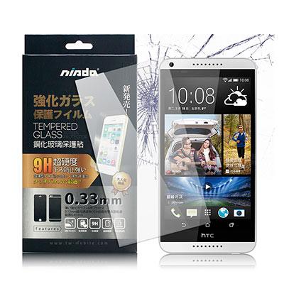 NISDA HTC DESIRE 816 鋼化 9H 0.33mm玻璃螢幕貼