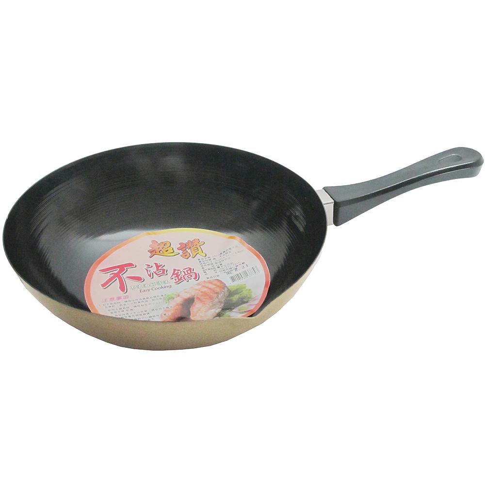台灣製造深型樹脂不沾鍋炒菜鍋24cm(137743)