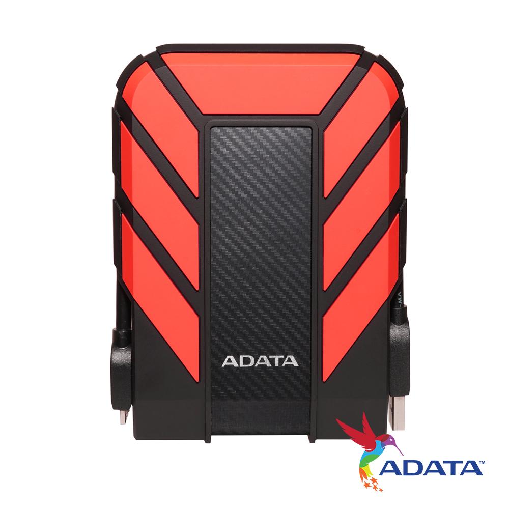 ADATA威剛 Durable HD710Pro 1TB 2.5吋行動硬碟-紅色