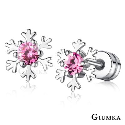 GIUMKA 聖誕小雪花 栓扣式耳環-銀色B
