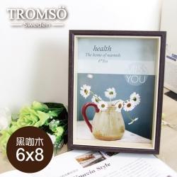 TROMSO-品味時代木紋雙色6X8相框-黑咖木