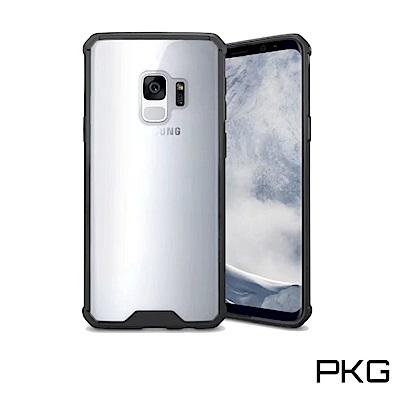 PKG  三星S9 抗震手機防摔雙料殼-美顏背板