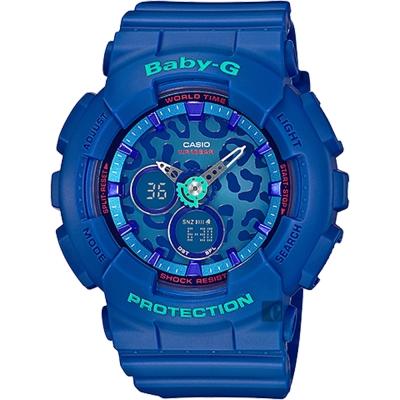 CASIO卡西歐 Baby-G 豹紋雙顯錶-藍/46.3mm