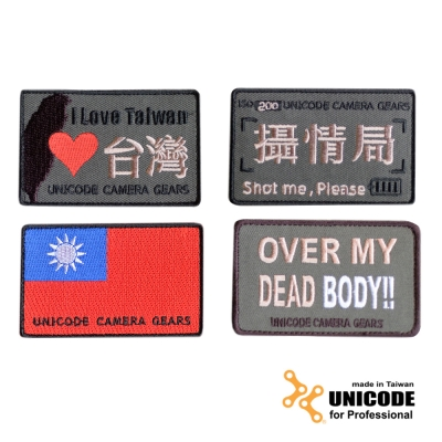 UNICODE Patch 臂章-(單片)