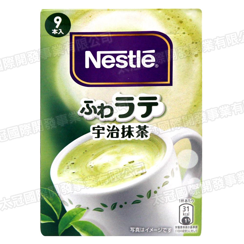 Nestle雀巢  Latte風奶茶-抹茶(5.6gx9本入)