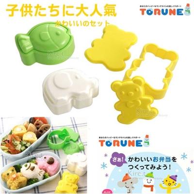 Kiret 飯糰DIY卡通造型模具組 大象 小熊 小魚 ( 8 H)