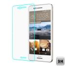 Ezstick HTC Desire 728 鏡面鋼化玻璃膜 (送手機防塵塞二組)
