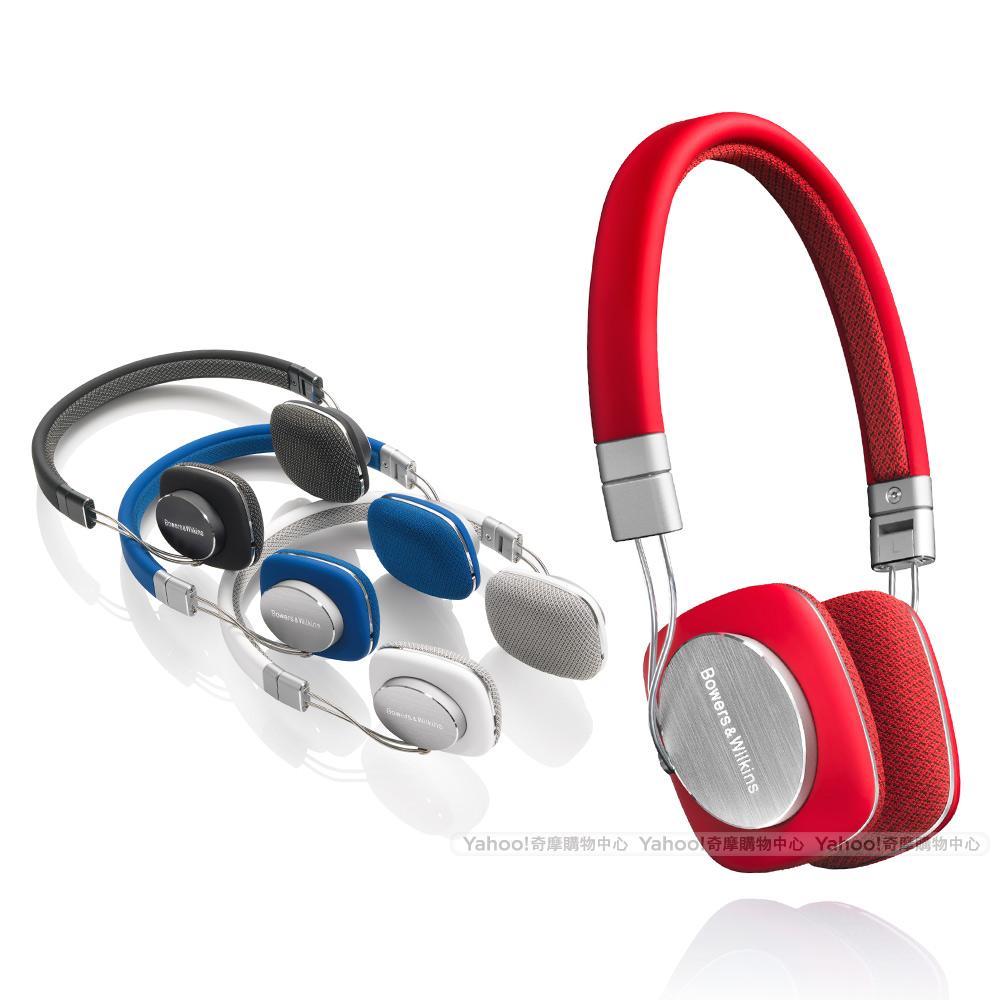 Bowers & Wilkins 頭戴式耳機 P3 Mobile