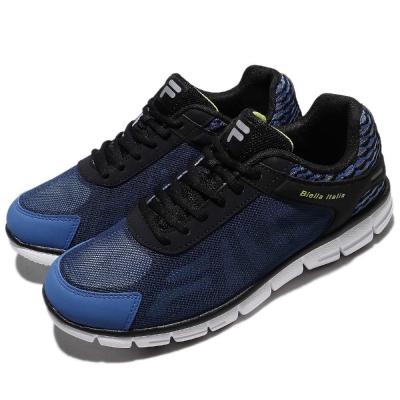 Fila 慢跑鞋 J906R 輕量 運動 男鞋