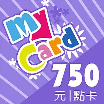 MyCard 750點 (虛擬點數750點)