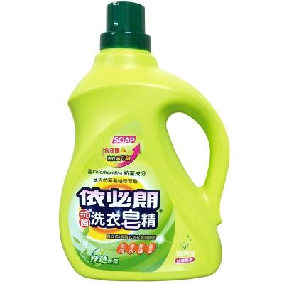 依必朗抹草香氛抗菌洗衣皂精-2800g