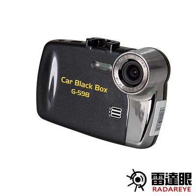 征服者 雷達眼 G-598 FHD 1080P 行車影像記錄器