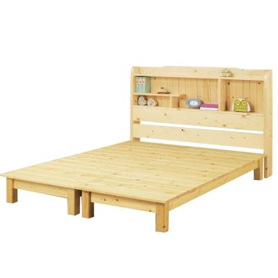 品家居 加利 5 尺松木實木雙人床台(不含床墊)- 151 x 207 . 5 x 105 cm免組
