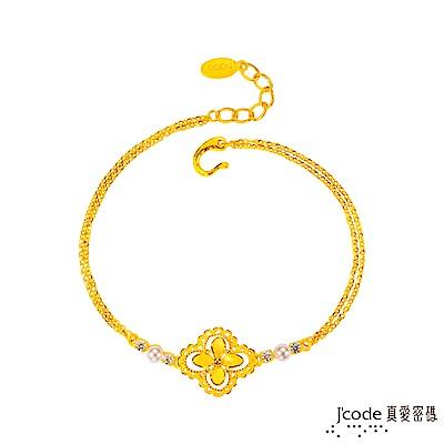 J'code真愛密碼 真情花語黃金/水晶珍珠手鍊