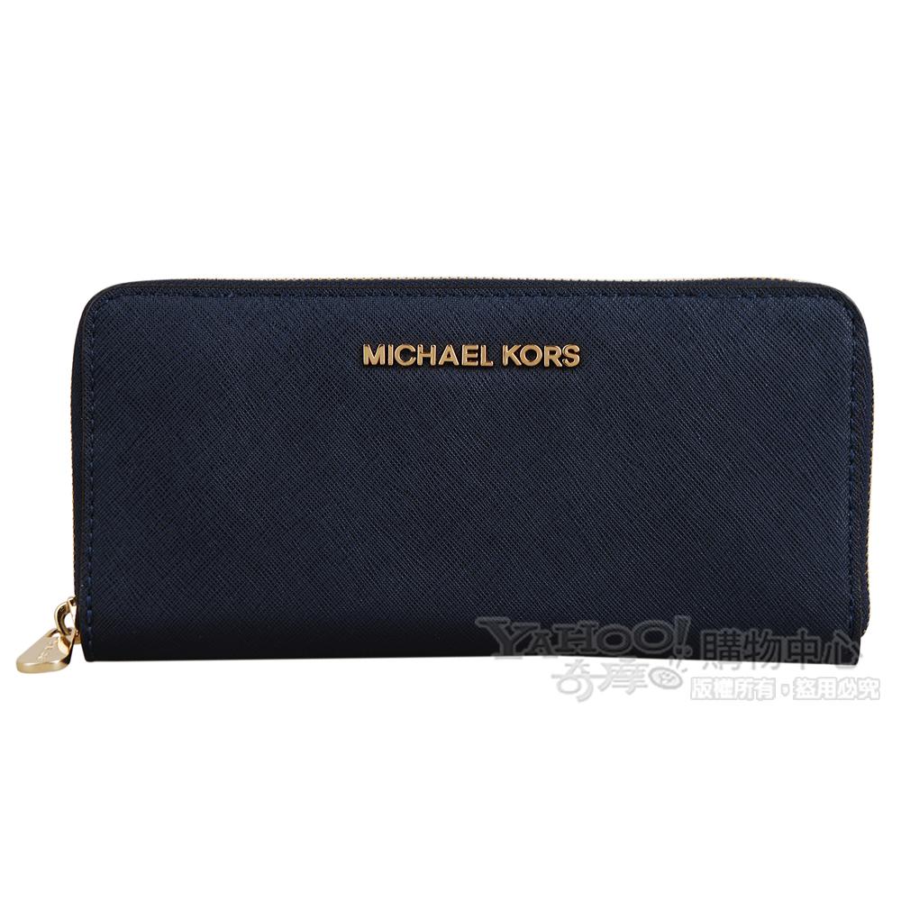 Michael kors經典MK金屬LOGO雙拉鍊長夾藍