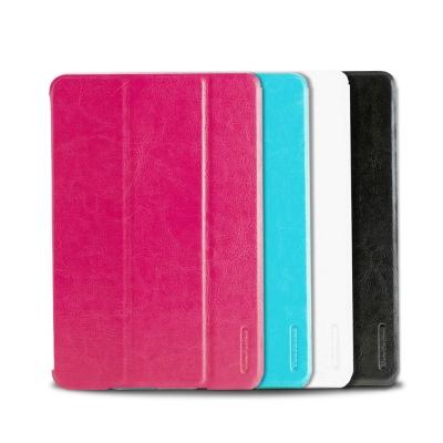 Tunewear Shell iPad Mini 1/2/3硬殼皮型皮套