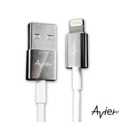 Avier Apple適用 8pin鋅合金充電傳輸線20cm(AU8502)-銀白
