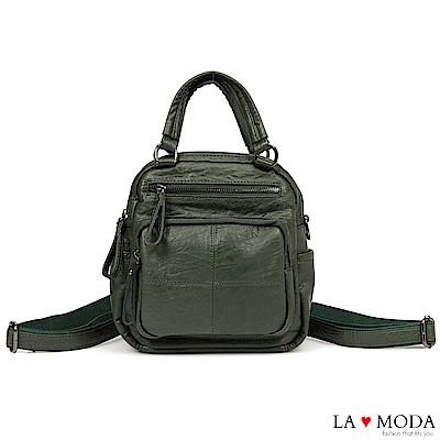 La Moda 大人氣超柔軟皮質多WAY肩背後背包(綠)