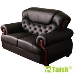 【TAISH】尊爵豪法雙人座獨立筒皮沙發