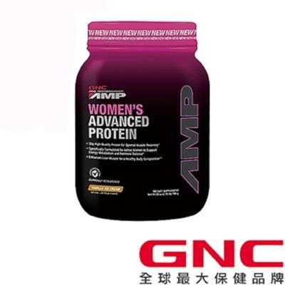 GNC健安喜 乳清蛋白 AMP女用蛋白飲品-香草冰淇淋口味759公克