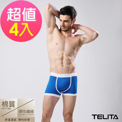 男內褲 潮流個性平口褲/四角褲    寶藍(超值4件組) TELITA