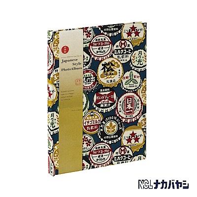 日本 Nakabayashi 自黏相本 麻布系列 日式瓶蓋相本