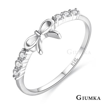 GIUMKA 甜美女孩 戒指尾戒 白鋼女戒-銀色