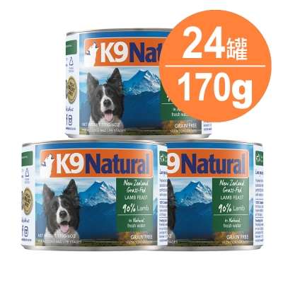 K9 90%生肉主食狗罐-無穀羊肉170g-24入