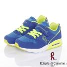 Roberta 透氣防臭吸震氣墊童鞋-藍(19.5-23.5cm)