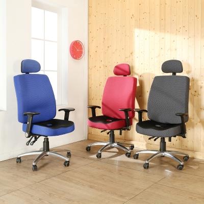 BuyJM凱洛3D座墊加厚椅背鋁腳PU輪辦公椅/電腦椅
