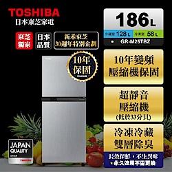 TOSHIBA 東芝186公升變頻電冰箱 典雅銀