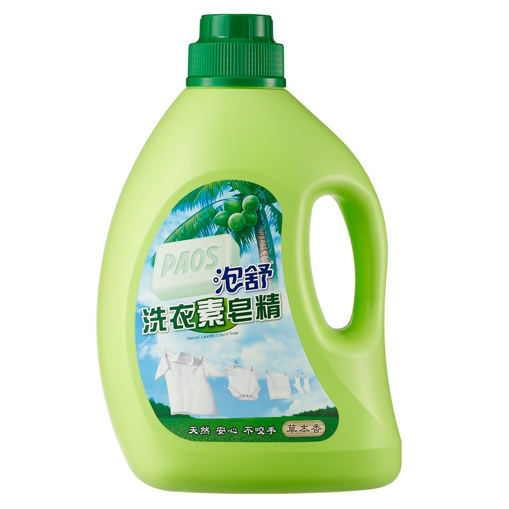 (每筆訂單限購1入)泡舒 洗衣素皂精 草本香-500g(效期至2018/12/23)