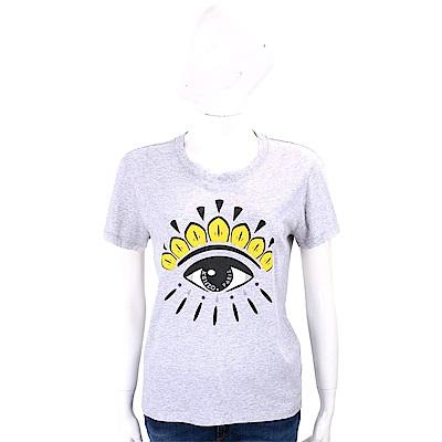 KENZO Eye 多彩眼睛印花灰色棉質T恤