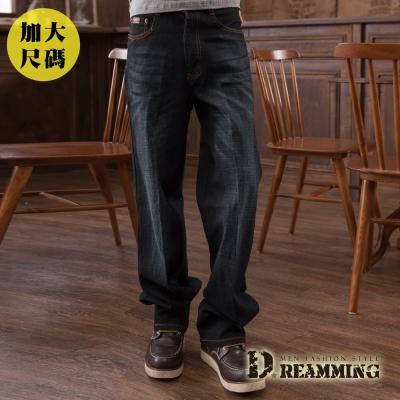 Dreamming 大尺碼美版質感刷色彈力中直筒牛仔褲-黑色
