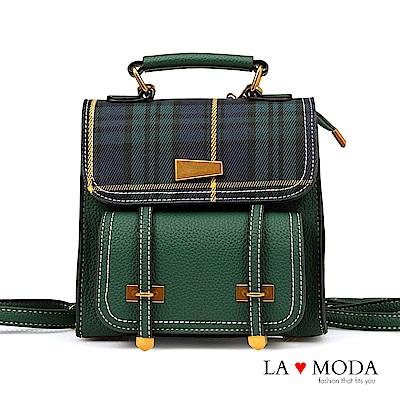 La Moda 學院風多種背法格紋肩背斜背後背包(綠)