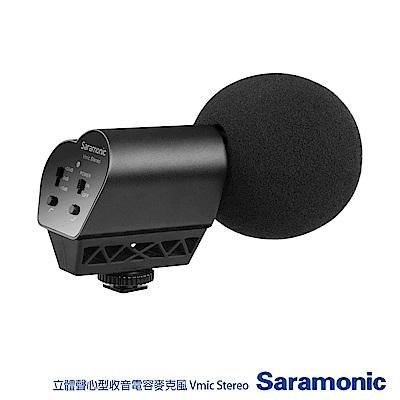 Saramonic 楓笛 立體聲心型收音電容麥克風 Vmic Stereo