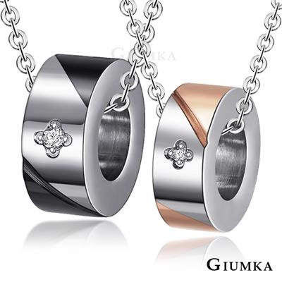 GIUMKA白鋼情侶對鍊 幸福時刻一對價格